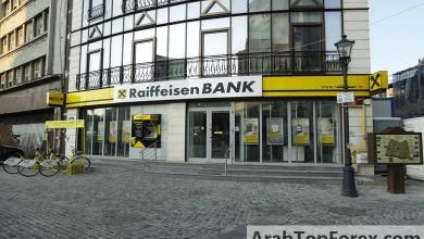 صورة بنك روماني يتعاون مع شركة بلوكشين لإنشاء عملته الرقمية