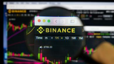 صورة بينانس تطلق عملات رقمية بديلة للتداول بالرافعة المالية … التفاصيل هنا