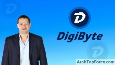 صورة مؤسس DigiByte يتخلى عن منصبه ويكشف عن أسباب ذلك !