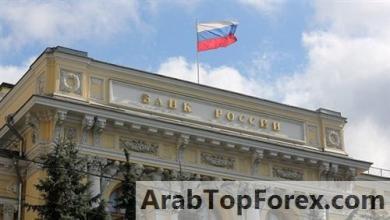 صورة ارتفاع احتياطي روسيا من الذهب والنقد الأجنبي إلى 566 مليار دولار