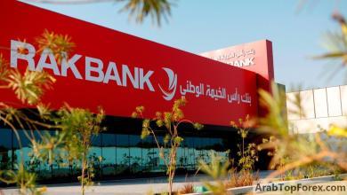 صورة بنك رأس الخيمة الإماراتي يعتمد في تحويلاته الخارجية على تقنية بلوكشين الريبل