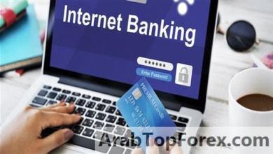 صورة 10 مزايا للخدمات المصرفية عبر الإنترنت من بنك الإمارات دبي الوطني.. تعرف عليها