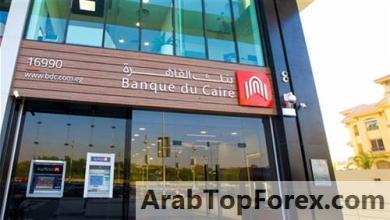 صورة فيديو| أهم مبادرات بنك القاهرة خلال شهر رمضان لمواجهة كورونا