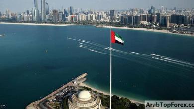 صورة الإمارات تحدد موعد العودة الكاملة لموظفي الحكومة الاتحادية