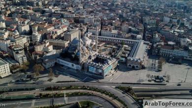 صورة تراجعت 44 % في مايو.. كورونا يشل مبيعات العقارات في تركيا