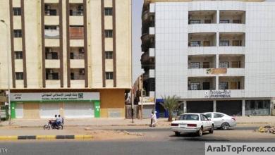 صورة كيف وصل القطاع المصرفي السوداني إلى حافة الهاوية؟