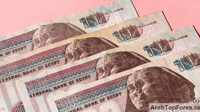 Photo of من أجل كورونا.. صندوق النقد يدعم مصر بـ5.2 مليار دولار