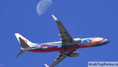 """صورة الولايات المتحدة ترفض """"الرحلات الإضافية"""" مع الصين"""