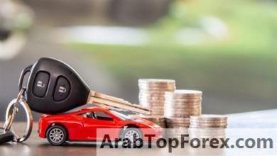 "Photo of دون تحويل الراتب.. مزايا قرض السيارة من ""العربي الافريقي الدولي"""