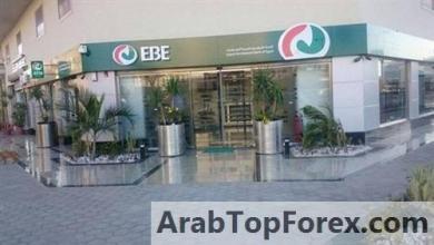 """صورة """"المصري لتنمية الصادرات"""" يحصد جائزة أفضل بنك في مجال تمويل التجارة الخارجية للسنة الثانية على التوالي"""