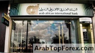 """صورة """"العربي الإفريقي الدولي"""" يطرح خدمة التحصيل الإلكتروني للتاجر برمز الـ """"QR Code"""""""