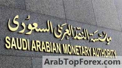 صورة تراجع صافي الأصول الأجنبية للمركزي السعودي 20 مليار دولار في أبريل