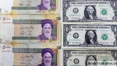 صورة ضربة لإيران.. تراجع الريال لمستوى قياسي