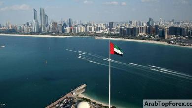 Photo of بعد هونغ كونغ.. فوربس ترجح تحول الإمارات لمركز آسيا المالي
