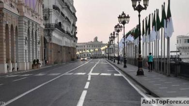 """صورة الجزائر.. """"قرار"""" بحق شركات تضررت من كورونا"""