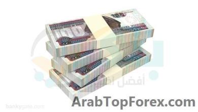 صورة يصل لمليون جنيه.. القرض الشخصي لموظفي القطاع الخاص من التعمير والإسكان والعقاري المصري