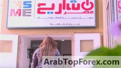Photo of تعيين المهندس طارق شاش نائبًا لرئيس جهاز المشروعات لمدة عام