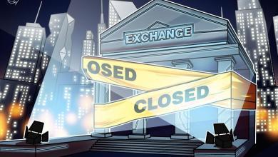 صورة إغلاق بورصة عملات مشفرة احتيالية من قبل المحكمة العليا في المملكة المتحدة