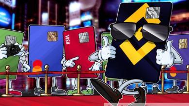 صورة بطاقة باينانس ستتوسع قريبًا في الولايات المتحدة مع تأمين سوايب لشراكةٍ جديدة