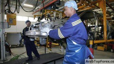 صورة المغرب يطلق خطة بـ120 مليار درهم لإنعاش الاقتصاد