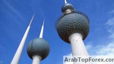 """صورة الكويت: الرواتب """"لن تمس"""".. والحكومة تضمن """"السيولة"""""""