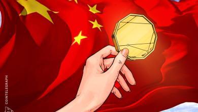 صورة مديرٌ تنفيذي سابق بالبنك المركزي الصيني يؤيد العملات الرقمية