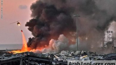 صورة انفجار بيروت يزيد من آلام الاقتصاد اللبنانى