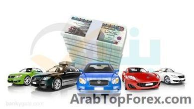 صورة أطول 10 فترات سداد لـ«قرض السيارات» في البنوك بضمان تحويل الراتب