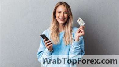 صورة دون فوائد.. خدمة السداد الميسر من بنك الإمارات دبي الوطني – مصر