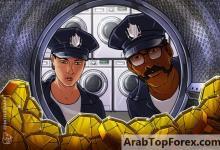 صورة بينانس وأوكرانيا يقبضان على مجرمي إنترنت متورطون في غسيل أموال بقيمة ٤٢ مليون دولار