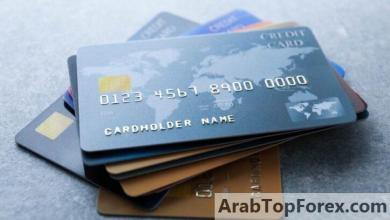 صورة نمو قوي في البطاقات البنكية بمصر خلال 3 سنوات