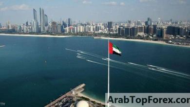 صورة الإمارات تطبق مساواة أجور النساء بالرجال في القطاع الخاص