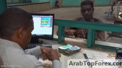 صورة النقد الدولي يقر برامج الإصلاحات التي أعدها السودان
