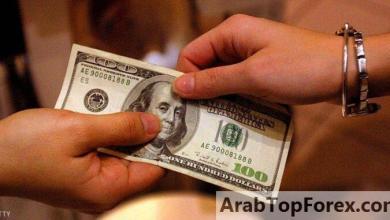 صورة الدولار يتجه لتسجيل أسوأ أداء بأغسطس منذ 5 سنوات