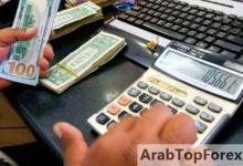 صورة البنك الدولي يدعم إصلاحات في السودان بـ400 مليون دولار