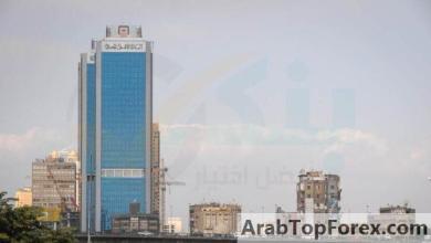 صورة تعرف على السيرة الذاتية لأعضاء مجلس إدارة البنك الأهلي المصري
