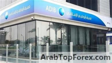 صورة مصرف أبو ظبي الإسلامي – مصر يعلن عن نصيحة مهمة لعملائه