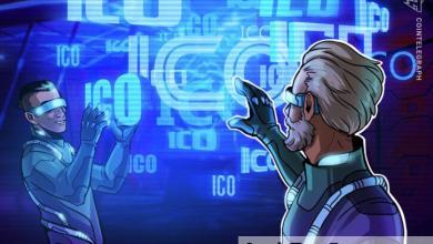 صورة عملية طرح الأولي للعملة الرقمية من ٢٠١٧ تتوقع إطلاق الشبكة الرئيسية شهر أكتوبر