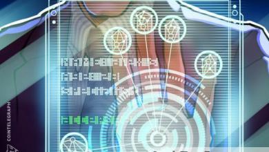 صورة وكالة حكومية كورية جنوبية تستخدم نظام معرف الموظفين قائم على بلوكتشين