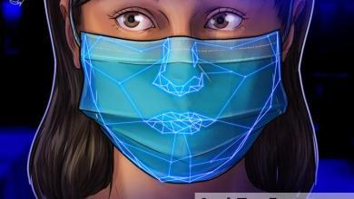صورة إطلاق تطبيق قائم على بلوكتشين لتسهيل السفر أثناء الوباء