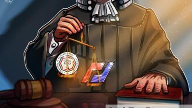 صورة بيتميكس تنفي مزاعم هيئة تداول السلع الآجلة ووزارة الدفاع، وتقول إن التداول سيستمر