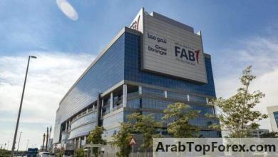 صورة «أبوظبي الأول» يبحث التنازل عن رخصة بنك الخليج الأول مقابل حصة بأول مصرف رقمي إماراتي