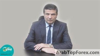 صورة علاء فاروق: تبسيط اجراءات فتح الحسابات يرفع معدلات انضمام العملاء الجدد للقطاع المصرفي