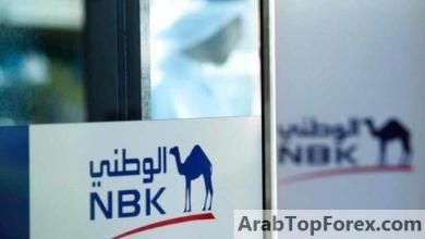 صورة استقالة المدير المالي لمجموعة بنك الكويت الوطني