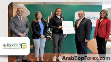 صورة البنك الأهلي يكرم ميار شريف بطلة مصر العالمية في التنس
