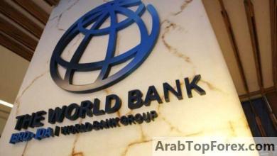 صورة البنك الدولي يشيد بإصلاحات مصر الاقتصادية ودورها في زيادة الاستثمار الأجنبي