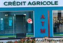 صورة تنويه من كريدي أجريكول-مصر لعملائه حاملي بطاقات البنك