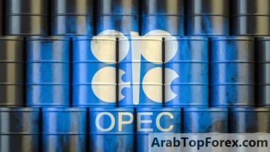 صورة «بلومبرج»: تخمة البترول تعقد القرارات المستقبلية داخل «أوبك بلس»