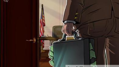 صورة مؤسس بيتميكس والمدير التنفيذي السابق للتكنولوجيا سيخرج بكفالة بقيمة ٥ ملايين دولار حتى المثول أمام المحكمة