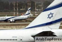صورة بحث تسيير رحلات جوية مباشرة بين المغرب وإسرائيل
